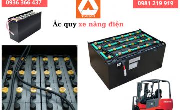 Mọi vấn đề về Ắc quy xe nâng  | Ắc quy xe nâng tốt bền rẻ nhất | Bình điện xe nâng số 1 Việt Nam